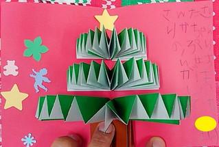 クリスマスのイベント②保育士