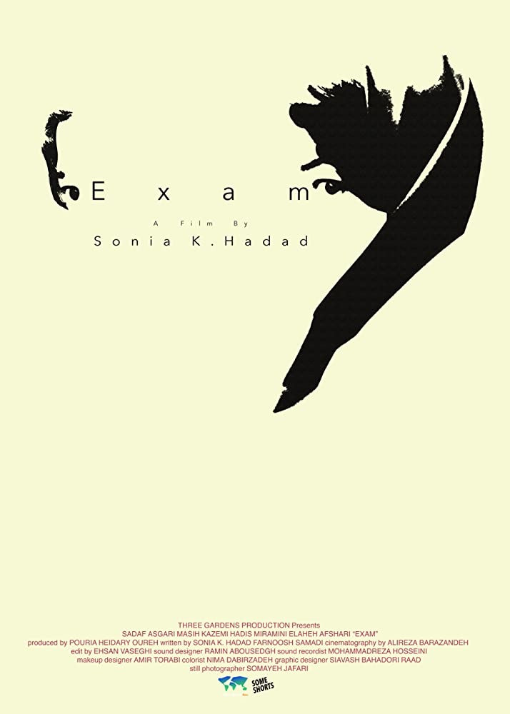 An artistic poster graphic depicting the main character's head, wearing a hijab with the title 'Exam' creating an elongated space between her two eyes.