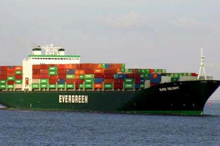 Créditos de mil millones de dólares para apoyar el envío de contenedores