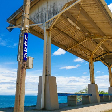 伊予市の観光スポット双海町の「JR予讃線 下灘駅」周辺をご紹介します