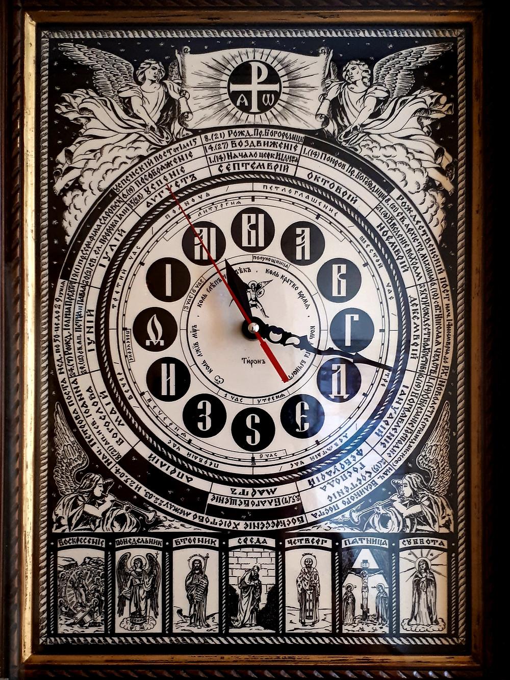 Православный годовой календарь с праздниками