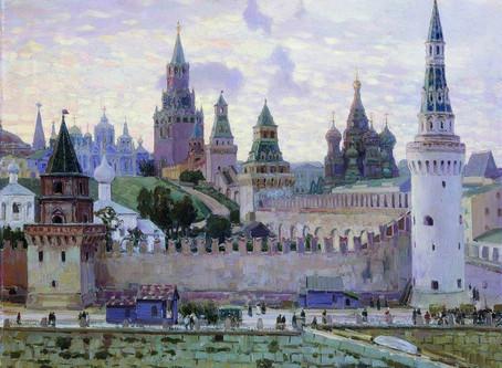 Москва в работах А.М. Васнецова