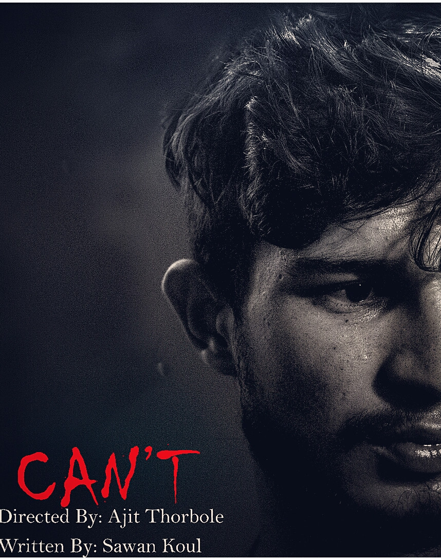Can't short film review