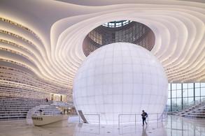 Tianjin Binhai, una de las bibliotecas más impactantes de China