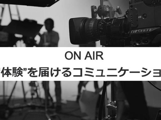 7/9 配信のお詫びと頂いたご質問について