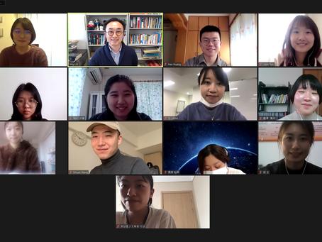 Final Presentation Session of Overseas Education Fieldwork 2020