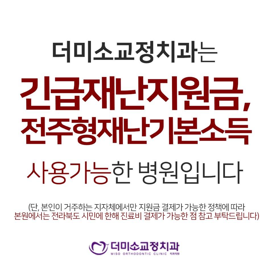 KakaoTalk_20200521_085839618