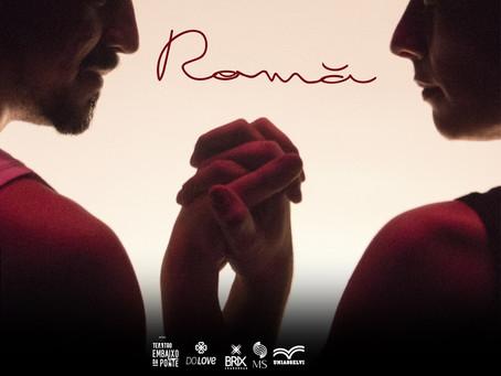 Cobaia Cênica estreia o espetáculo Romã