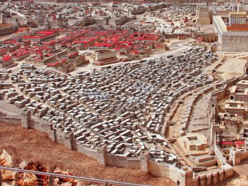 מדוע חרבה ירושלים?