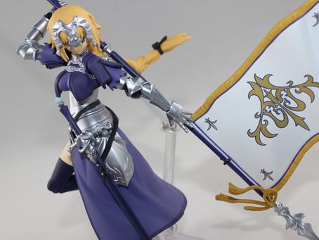 Figma: Jeanne D'Arc (Fate Grand Order)