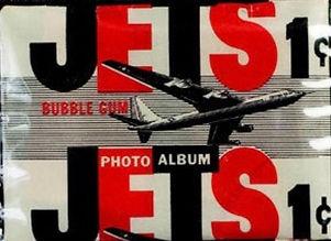 Jets 1 cent 1956.jpg