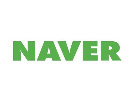 Naver: 2018 Block Chain Partners Summit' (article in Korean)