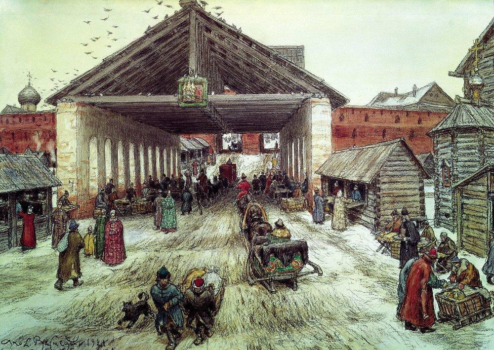 Воскресенский мост в XVII веке (1921 год)