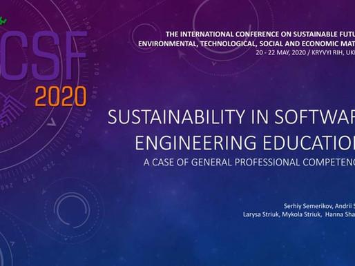 Міжнародна конференція з питань сталого майбутнього