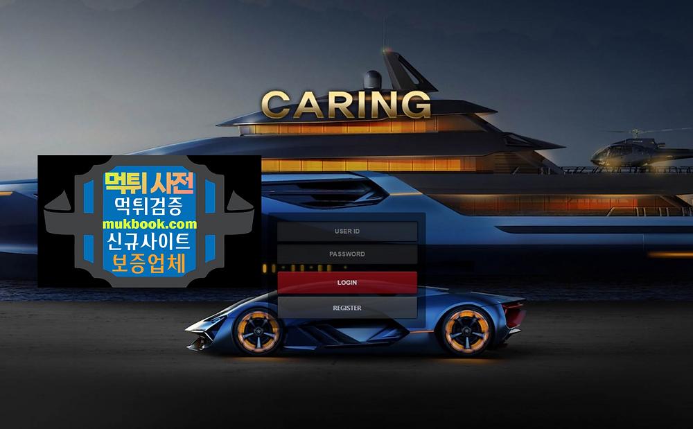 카링 먹튀 ca-2014.com - 먹튀사전 먹튀확정 먹튀검증 토토사이트