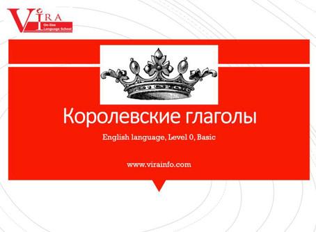 Приглашаем просмотреть бесплатный мастер-класс по грамматике, который состоялся в эфире Facebook