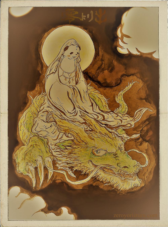 ジパンダとドラゴン(北斎風オリジナルイラスト)