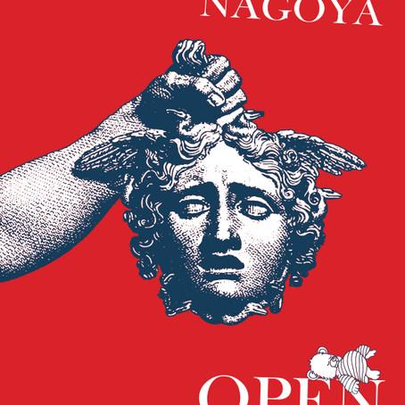 "UNDERCOVER NAGOYA がリニューアルオープン前夜の3月22日に記念イベント""suburban youth""を開催!"