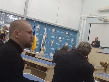 От Института Национальной Политики посетили по приглашению Киевский университет права