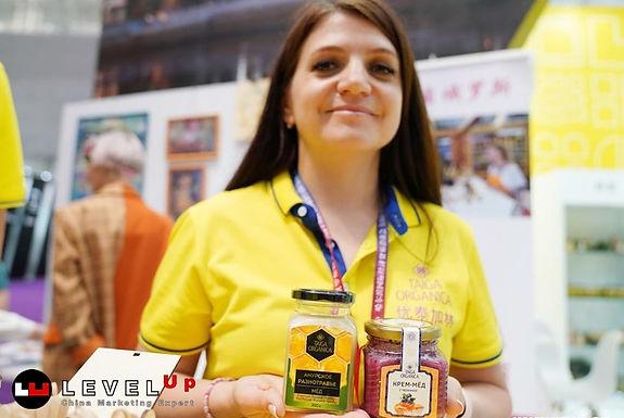 ท่วมท้น!! งาน Expo China-Russia มากกว่า 1,300 องค์กรธุรกิจใหญ่เข้าร่วม
