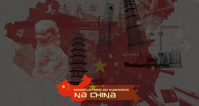 Reformas e Construção Socialista: Uma análise da evolução do socialismo com características chinesas