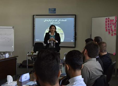 اختتام الدورة التدريبية  في غرفة صناعة وتجارة عمان للخريجين الجدد