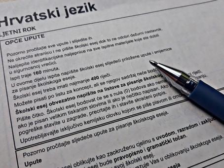 Probni esej iz Hrvatskog jezika
