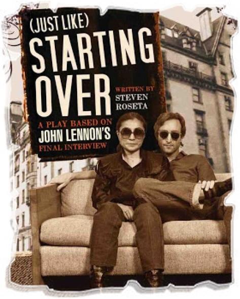 Фильм о Джоне Ленноне | Rock Auto Club