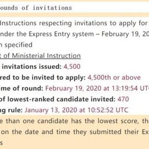 2020年2月19日 EE第137次抽签470分 4500人