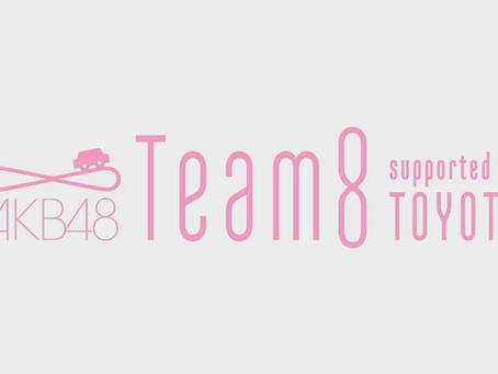 [Eng Sub] Documentary of AKB48 Team 8 - 1 Year Miracle 5th lap