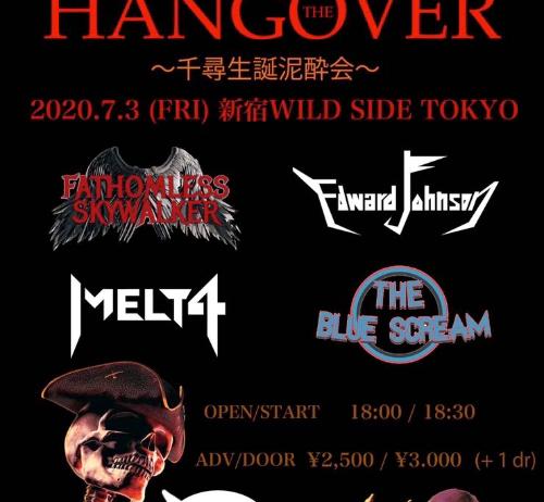 2020/7/3(金)新宿Wild Side Tokyoに出漁!