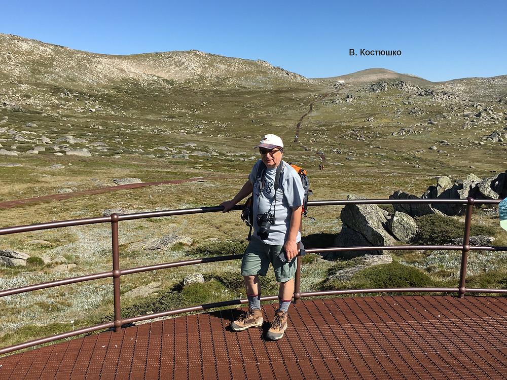 Mt. Kosciuszko lookout  skitour.club  Блог Сергея Чеботова