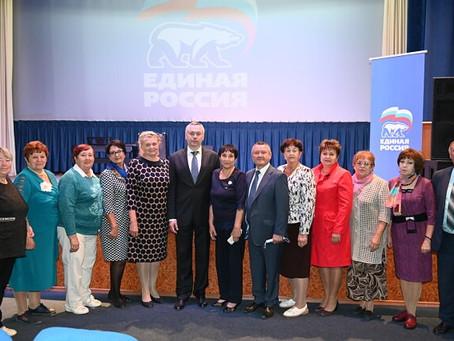 Активисты женского движения на встрече с Губернатором