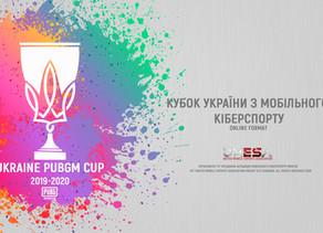 Выплаты призовых! UKRAINE PUBGM CUP 2019-2020
