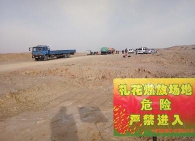 宁夏银川市集中销毁假冒伪劣烟花爆竹