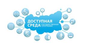 Руководитель РУМЦ ИМТК принял участие во Всероссийской научно-практической конференции