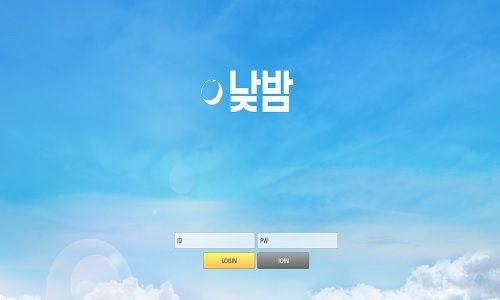 토토사이트 - 먹튀검증 - 낮밤 [NDAY-808.COM] - 먹튀사이트 확정