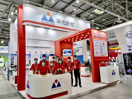 China Refrigeration (CR) 2020