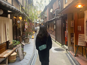 My day in Kyoto