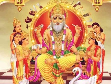 Vishwakarma puja 2020, Tithi, Mantra, Pujan vidhi-