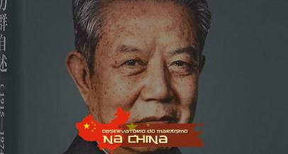 Deng Liqun: Lembrar duas frases ditas por representantes da burguesia monopolista