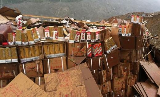 南明区市场监管局集中销毁侵权假冒商品 货值十万余元