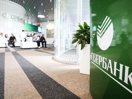 ЦБ заберет от продажи акций Сбербанка только 700 млрд рублей