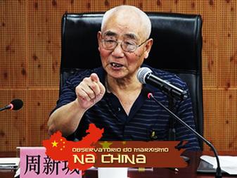 Zhou Xincheng: Devemos ter em mente a natureza do imperialismo norte-americano