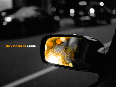 New Jazz album 'Arium' will be released in May 15, 2020 (Pre-release May 1)
