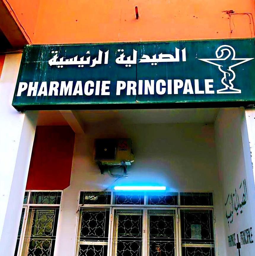 Morocco Pharmacie