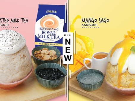 NEWLY RELEASED!!! MANGO SAGO KAKIGORI & ROASTED MILK TEA KAKIGORI!