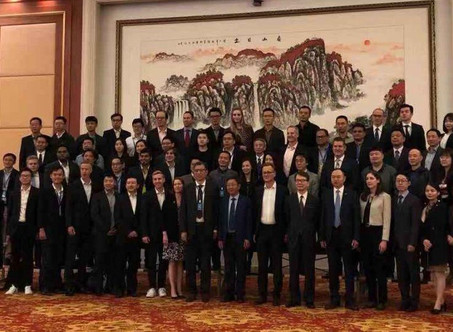 Hubei Innovation Challenge