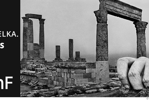 "Exposition ""Ruines"", photographies de Josef Koudelka à la BNF"