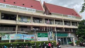 バンコク中心地のヘルスセンター見学